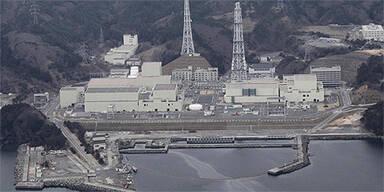 AKW Onagawa Japan