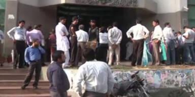 Hunderte Tote bei Erdbeben in Pakistan