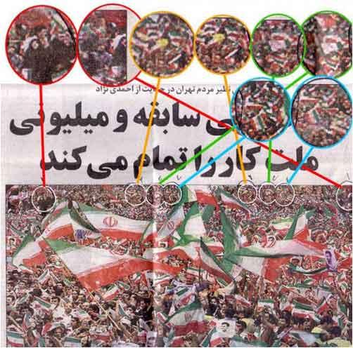 photoshop_iran