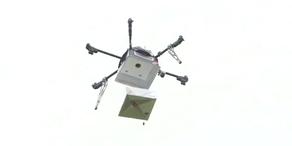 Pizza per Drohne