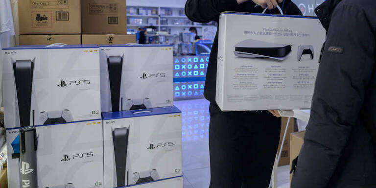PS5: Sony kündigt weiteren Liefertermin an