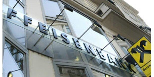 Mit Messer bewaffnet Bank in Tirol ausgeraubt
