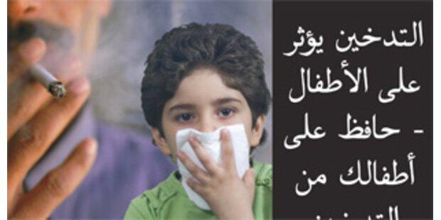 Ägypten nimmt Kampf gegen Raucher auf