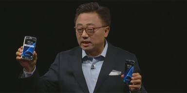 Galaxy S7 & S7 edge offiziell vorgestellt
