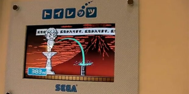 Video: Sega macht das WC zur Gaming-Zone