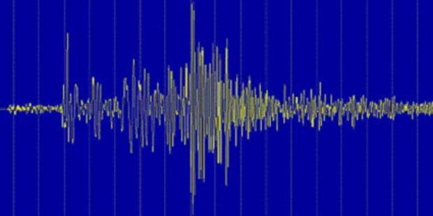 Mittelschweres Erdbeben erschütterte Chile