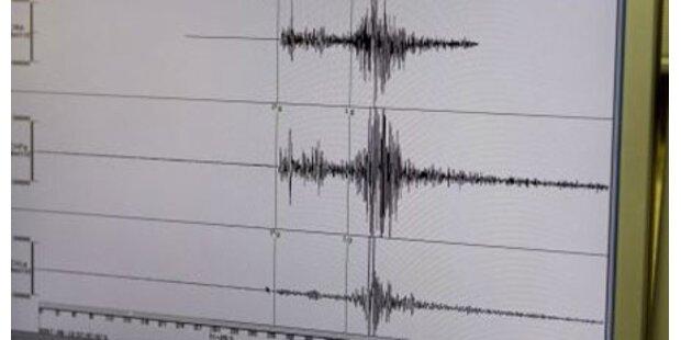 Erdbeben erschüttert Panama