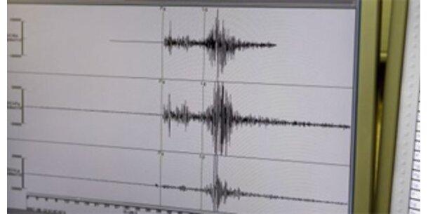 49 spürbare Erdbeben in Österreich 2008