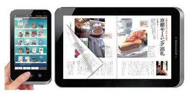 Sharp bringt 2 iPad-Gegner mit Android
