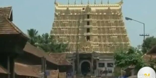 20 Milliarden - Schatz in Tempel gefunden