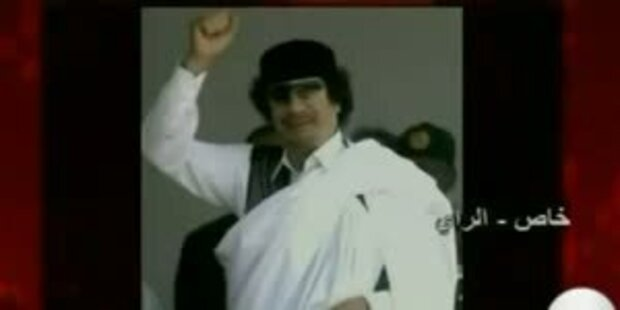 Gaddafi: