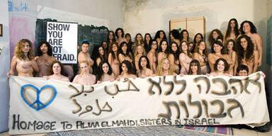 Solidarität Alia Elmahdy