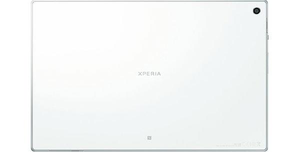 sony_xperia_z_tablet2.jpg