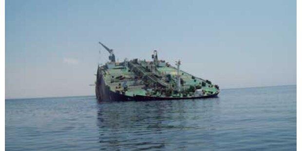 Öltanker sank bei Suez-Kanal
