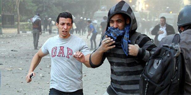 Polizei setzt Tränengas gegen Mursi-Gegner ein