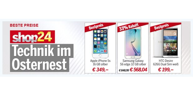 Anzeige Shop 24 TEchnik