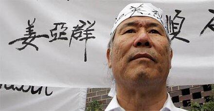 20 Jahre Tiananmen - Und keiner geht hin