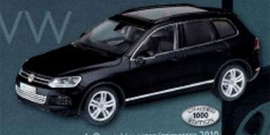 So sieht der neue VW Touareg aus