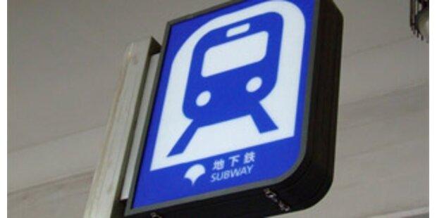 Japan geht gegen Pinkler mit Gottes-Bildern vor