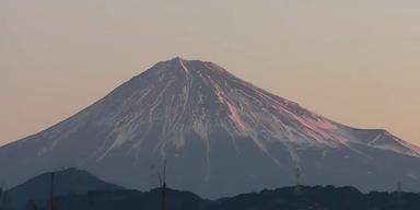 Vulkan Fuji steht kurz vor dem Ausbruch