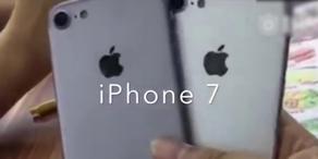 Ist das das neue iPhone 7?