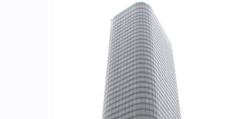 Von diesem Gebäude sind die beiden abgestürzt