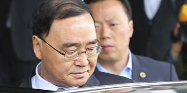 Chung Hong Won
