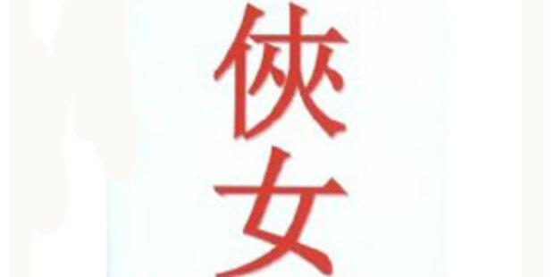 Asien-Film-Festival findet Stadt